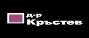 АИППМПДМ д-р Пресиян Кръстев