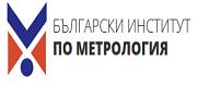 Български институт по метрология