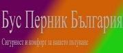 Бус Перник България