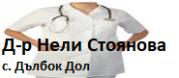 АПМПИП - Д-р Нели Стоянова