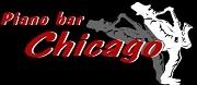Пиано бар Chicago