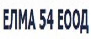 Елма 54 ЕООД