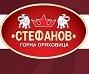 Стефанов - Иван Стефанов 04 ЕООД