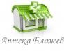 Аптека Блажев