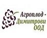 Агроплод Димитрови ООД